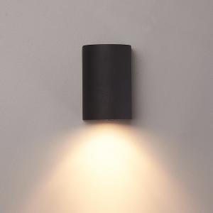 LED WANDLAMP ALVIN GU10 IP44 ZWART