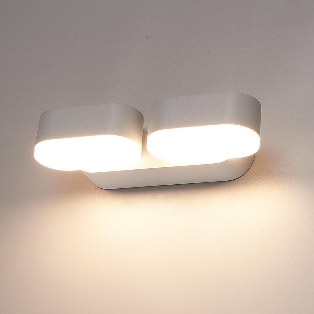 LED WANDLAMP KANTELBAAR 12W IP54 GRIJS