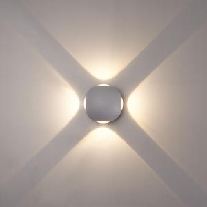 LED WANDLAMP AUSTIN 4W 4-LICHTS IP54 GRIJS