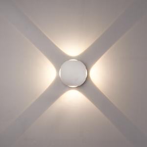 LED WANDLAMP AUSTIN 4W 4-LICHTS IP54 WIT